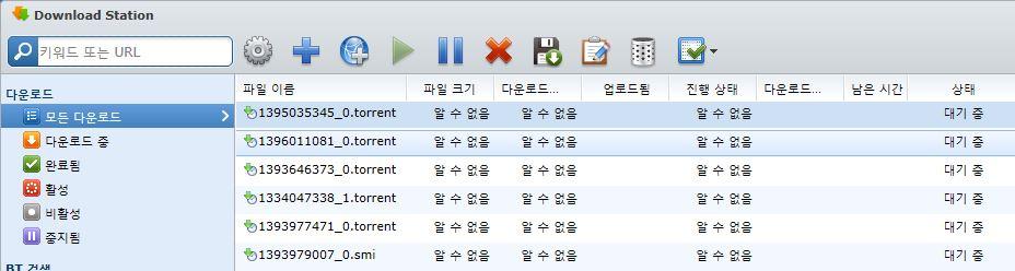 Xpenology DS Download로 토렌트 다운이 안되네요   :: 2cpu