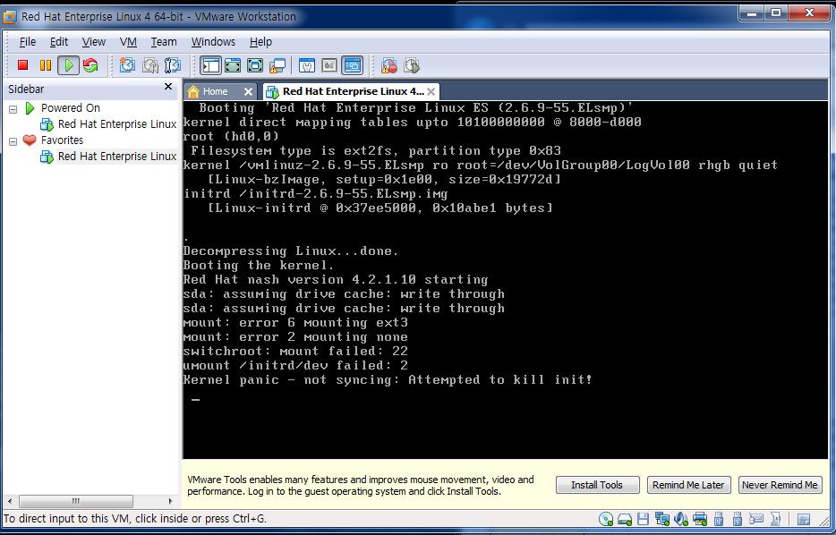 질문] vmware 이용 linux 부팅 에러 :: 2cpu, 지름이 시작되는 곳!
