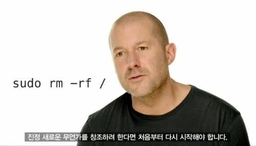sudo rm -rf /