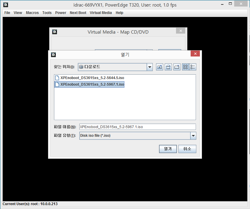 DELL]iDRAC 7 사용하여 iso 이미지로 부팅 :: 2cpu, 지름이 시작되는 곳!
